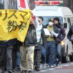 カップルだらけの渋谷で非リア充が「クリスマス粉砕デモ」もっと楽しく過ごさない?