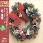 クリスマスパーティーにぴったりのXmas定番ソングなどご紹介!