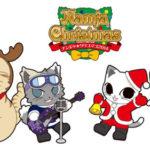 東京・池袋ナンジャタウンのクリスマスパーティーイベント「ナンジャ☆クリスマス」