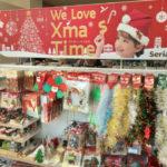セリア・ダイソーなど100円ショップで使えるクリスマスパーティーお役立ちグッズ、オススメ商品を大公開!