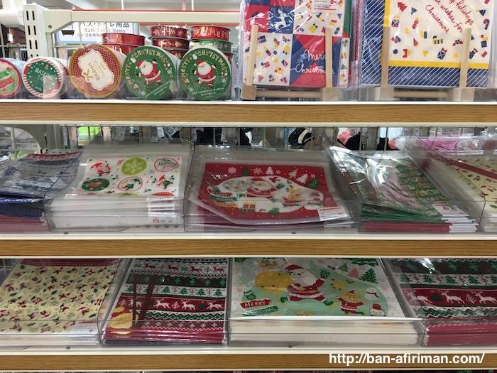 クリスマスの絵の入った紙袋 キャンドゥ