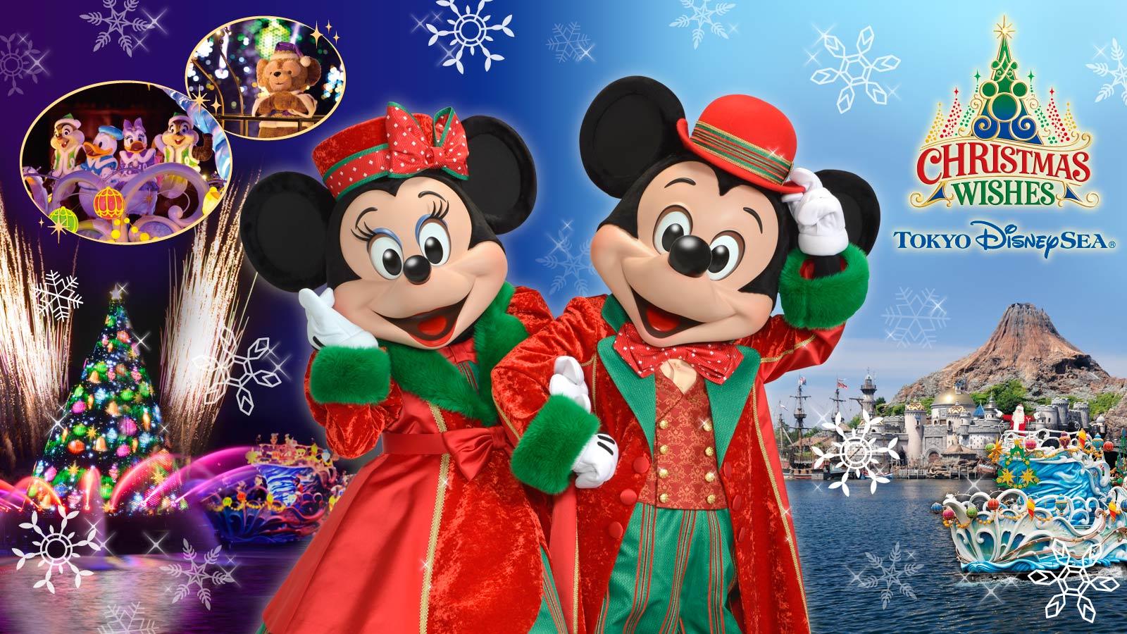 [ほとんどのダウンロード] クリスマス ディズニー 画像