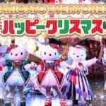 東京・多摩センター サンリオピューロランドでハローキティが贈る「ハートフルリボンクリスマス」パーティー