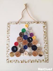 ボタンで作ったクリスマスツリー